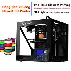 94c6c3fb28f86 2017 Haute Précision Deux-Couleur Impression 3D Imprimante Haute  Performance MK9 Extrudeuse Grand LCD Écran Imprimante 3D Filament Livraison  gratuite
