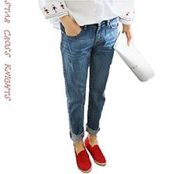 best sneakers bb69f 187bc 2017-nouvelle-mode-automne-style-femmes-jeans-elastique-harem-denim-pantalon-jeans-slim-vintage-boyfriend-jeans-pour-femmes-pantalon-femelle.jpg