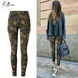 1fa28d2193860 2018 Nouveau Hiver Skinny Jeans Femme Taille Haute Crayon Camouflage Armée  Pantalon Femmes de Joggeurs Jeans Filles Militaire Denim Pantalon