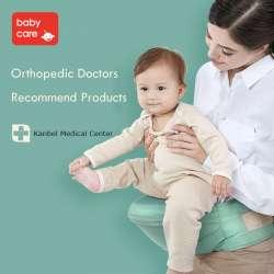 Babycare Bébé Siège Pour Hanche Hipseat Porte-Bébé Taille Siège de La Hanche  Bébé Avec Respirant Coton 41d46777b87