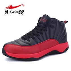 Homme ChaussuresBasket Chaussures de sport Amortissement des bottes de combat EggXrSqq