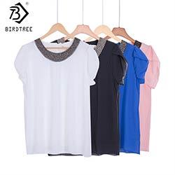 270cff9560ed Exclusif 9 Couleur S-4XL Nouveau Blouses Femmes En Mousseline de Soie Lâche  Casual Perles Blouse Pull Shirt Tops Chemise Femme Grande taille  1006