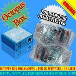 GsmjustoncctOriginal Octopus box Complet activé pour LG pour Samsung 19  câbles y compris optimus Câble Unlock Flash et Réparation Outil