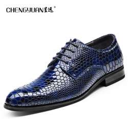 Chaussures D'affaires D'été Cuir Lumineux En Prix Hommes De Plat qSMUzpV
