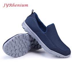Prix De Jyrhenium Grande Sport Taille Hommes Chaussures Yyv6fb7Ig