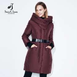 Veste d'hiver pour femme pas cher
