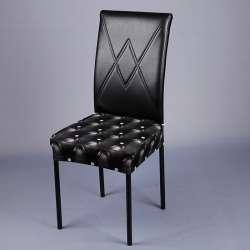 Prix Or Noir Cafe Chaise Couvre Spandex Couverture De Chaise De
