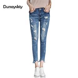 92a787456add7 Perles Jeans Femme Fente Bas Taille Haute Skinny Denim Jeans Slim Sexy  Déchiré Crayon Jeans Trou Pantalon Femelle Pantalon Dunayskiy