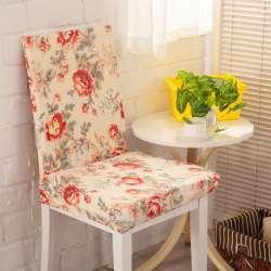 prix salle manger polyester spandex chaise en tissu couvre antifouling pr sident cap housses. Black Bedroom Furniture Sets. Home Design Ideas
