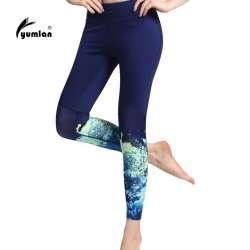 Sexe Taille Haute Étiré Pantalons Sport Gym Vêtements Spandex Collants  Running Femmes Sport Leggings Remise En Forme De Yoga Pantalon 0d6837c0abd