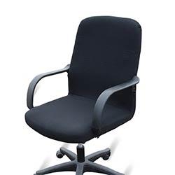 Prix si ge couvre pour ordinateur chaises lastique chaise de bureau couverture stretch fauteuil - Acheter housse de chaise ...