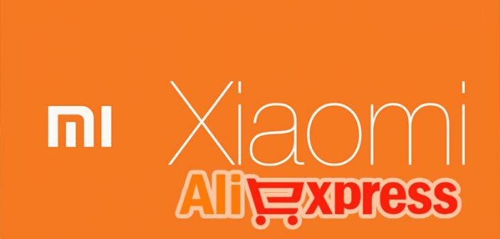 Produits Xiaomi sur Aliexpress